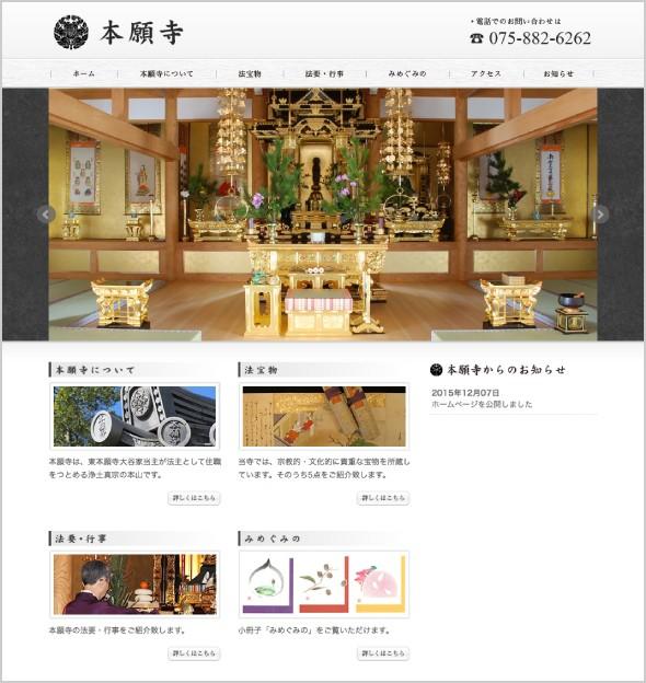 website-590x624