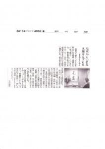 SCN_0003-1